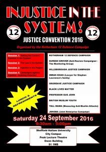 injustice-in-the-system-one-day-conf-sheffield-24th-sep